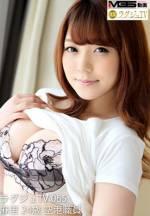 高貴正妹TV 065 本山茉莉