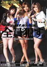 淫蕩性愛3PIECE!!! 006